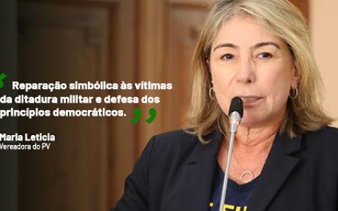 Ruas de Curitiba podem ser proibidas de ganhar nome de criminosos da ditadura militar